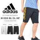 アディダス adidas ESS BL CL HP メンズ ハーフパンツ 短パン ショーツ ショートパンツ ビッグロゴ ランニング ジョギング トレーニング ウ...