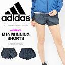 ランニングパンツ アディダス adidas M10 ランニングショーツW レディース ショートパンツ 短パン ランニング ジョギング マラソン ウェア 2017春新作 20%off