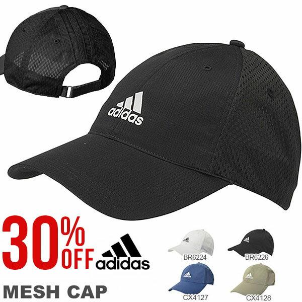 定番キャップ アディダス adidas メッシュキャップ メンズ レディース 帽子 CAP 日焼け対策 紫外線防止 スポーツ 2018春新色 20%OFF