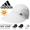 アディダス adidas UV キャップ レディース つば広 帽子 CAP UPF50+ 日焼け対策 紫外線防止 2017春新作