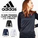 アディダス adidas D2M トレーニング 定番ロゴ ワンポイント 長袖 Tシャツ レディース ロンT ランニング ジョギング ウォーキング ウェア ジム ヨガ 2017春新作