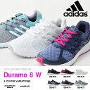 得割35 ランニングシューズ アディダス adidas Duramo 8 W デュラモ レディース 初心者 マラソン ジョギング ウォーキング ランシュー シューズ 靴 2017春新作 BB4666