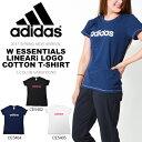 半袖 アディダス adidas W ESSENTIALS リニアロゴ コットン Tシャツ レディース ランニング ジョギング トレーニング …