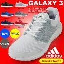 ランニングシューズ アディダス adidas Galaxy 3 メンズ ギャラクシー3 初心者 マラソン ジョギング ランニング ウォーキング シューズ ランシュー スニーカー 靴 2017春新色 B