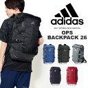 送料無料 高機能 リュックサック アディダス adidas OPS バックパック 26 26リットル リュック スポーツバッグ バッグ かばん 学校 通学 通勤...