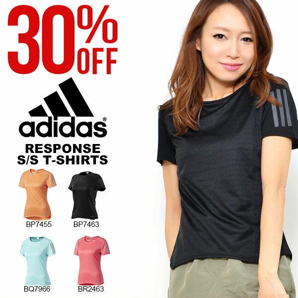 アディダス adidas RESPONSE 半袖 Tシャツ W レディース ランニング ジョギング マラソン ウェア 2017秋冬新色 24%off