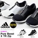 送料無料 トレーニングシューズ アディダス adidas Pure Boost X TR Zip レディース ピュア ブースト エックス ランニング フィットネス ジム ダンス インドア トレーニング