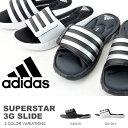 スポーツサンダル アディダス adidas スーパースター3Gスライド メンズ レディース シャワーサンダル サンダル スポーツ プール 海水浴 ジム G401...