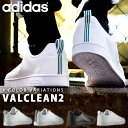 期間限定 送料無料 スニーカー アディダス adidas VALCLEAN2 バルクリーン メンズ レディース ローカット カジュアル シューズ 靴 27%of...