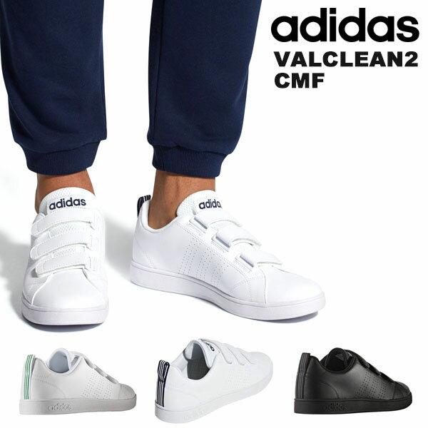 スニーカー アディダス adidas NEO ネオ VALCLEAN2 CMF メンズ レディース バルクリーン2 ベルクロ カジュアル シューズ 靴 AW5210 AW5211 AW5212