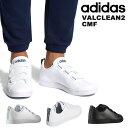 送料無料 スニーカー アディダス adidas VALCLEAN2 CMF メンズ レディース バルクリーン2 ベルクロ カジュアル シューズ 靴 AW5210...