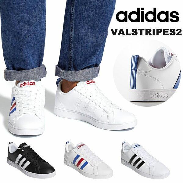 期間限定 送料無料 スニーカー アディダス adidas VALSTRIPES2 バルストライプス メンズ レディース ローカット カジュアル シューズ 靴 F99254 F99255 F99256【あす楽配送】