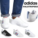 送料無料 スニーカー アディダス adidas VALSTRIPES2 バルストライプス メンズ レディース ローカット カジュアル シューズ 靴 F99254...
