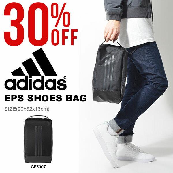 アディダス adidas EPS シューズバッグ シューズケース シューパック 靴入れ 学校 部活 クラブ 合宿 旅行 23%off 【あす楽配送】