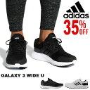 35%off ランニングシューズ アディダス adidas Galaxy 3 WIDE U メンズ レディース ギャラクシー3 ワイド 幅広 初心者 マラソン ...