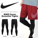 着脱簡単ZIP仕様 ロングタイツ ナイキ NIKE メンズ パワー エッセンシャル タイツ スポーツタイツ インナー アンダーウェア スポーツウェア ランニング ジョギング マラソン トレーニング 2