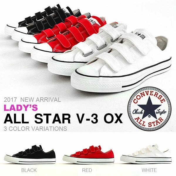 送料無料 スニーカー コンバース CONVERSE ALL STAR レディース オールスター V-3 OX ベルクロ ローカット キャンバス シューズ 靴【あす楽対応】