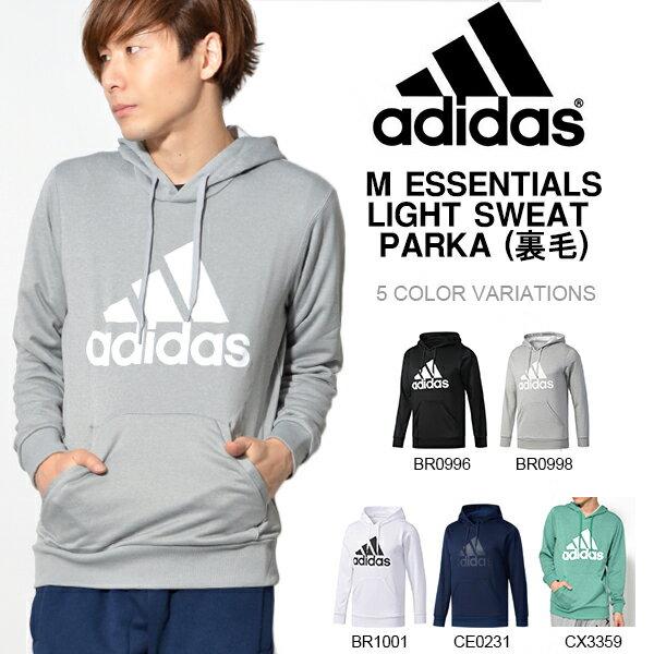 アディダス adidas メンズ ESSENTIALS ライトスウェット パーカー 裏毛 スウェット スエット トレーナー プルオーバー スポーツウェア トレーニング ウェア 23%OFF