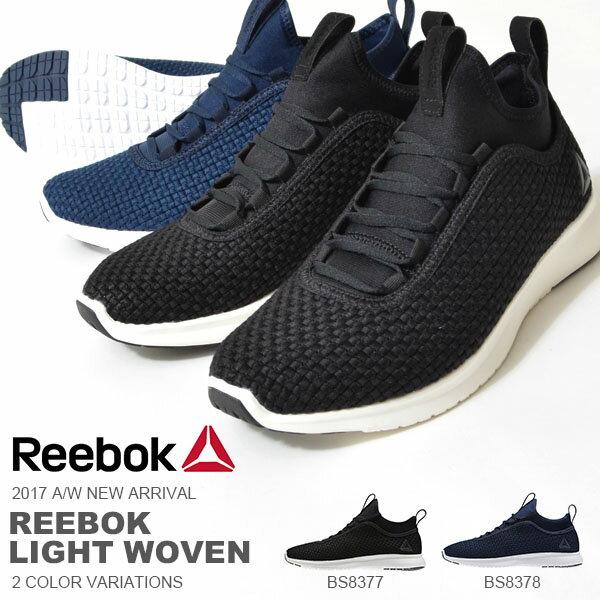 ラスト1足! 27cm 送料無料 ランニングシューズ リーボック Reebok メンズ リーボックライト ウーブン シューズ 靴 スニーカー ランシュー ジョギング ランニング REEBOKLIGHT WOVEN 得割25