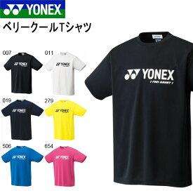 半袖 Tシャツ ヨネックス YONEX メンズ ユニ ベリークール TEE シャツ プラクティスシャツ トレーニングシャツ スポーツウェア UVカット 吸汗速乾 16201 得割20