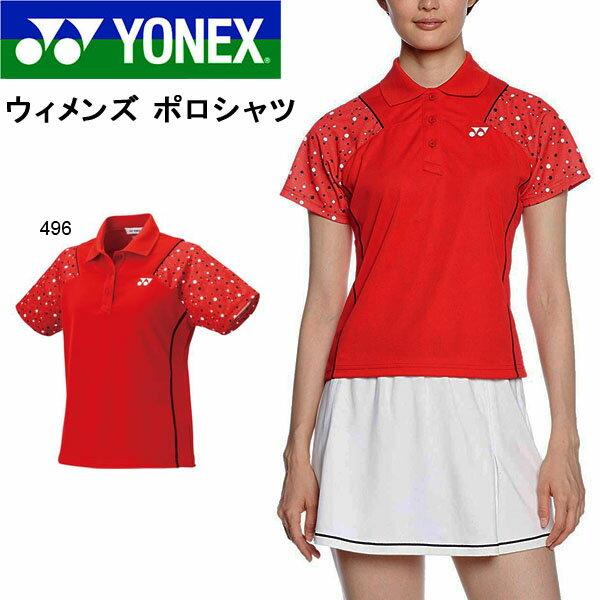 得割30 現品のみ Mサイズ 半袖 ゲームシャツ ヨネックス YONEX レディース ポロシャツ バドミントンウェア テニスウェア ゲームウェア スポーツウェア ベリークール UVカット 吸汗速乾 20381