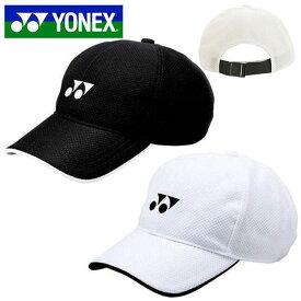 キッズ ヨネックス YONEX ジュニア メッシュキャップ 55cm 帽子 CAP メッシュ キャップ 子供 ソフトテニス テニス UVカット 熱中症対策 日射病予防 40002J 得割20