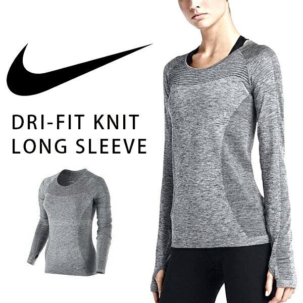 40%off 送料無料 長袖 Tシャツ ナイキ NIKE レディース DRI-FIT ニット L/S トップ ランニングシャツ トレーニングシャツ スポーツウェア ランニング ジョギング シャツ