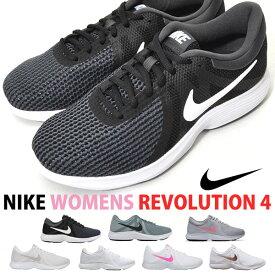送料無料 ランニングシューズ ナイキ NIKE レディース レボリューション 4 ランニング ジョギング マラソン 運動靴 スニーカー シューズ 初心者 トレーニング REVOLUTION 908999 2019秋新色 得割20