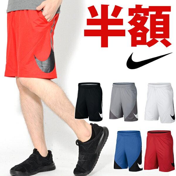 半額 50%off ハーフパンツ ナイキ NIKE メンズ HBR ショート パンツ 短パン ショーツ ビッグロゴ トレーニングパンツ スポーツウェア クラブ 部活