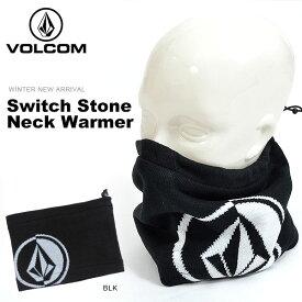 ネックウォーマー VOLCOM ボルコム メンズ Switch Stone Neck Warmer 防寒 ネックゲイター スノーボード スノボ スキー アウトドア 通勤 通学 自転車 J55519JA 日本限定モデル 20%off