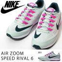 送料無料 ランニングシューズ ナイキ NIKE メンズ レディース エア ズーム スピード ライバル 6 ランニング ジョギング マラソン 陸上 トレーニング シューズ 靴 運動靴 880553 20