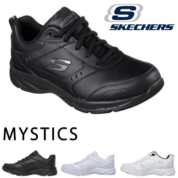 スニーカー スケッチャーズ SKECHERS レディース ミスティクス MYSTICS ウォーキング 運動靴 シューズ 靴 メモリーフォーム 通勤 通学 学校 得割22 【あす楽対応】