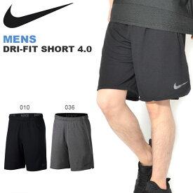ハーフパンツ ナイキ NIKE メンズ DRI-FIT ショート 4.0 パンツ 短パン ショートパンツ ランニング ジョギング ジム トレーニング スポーツウェア 890812 2019春新色 20%OFF