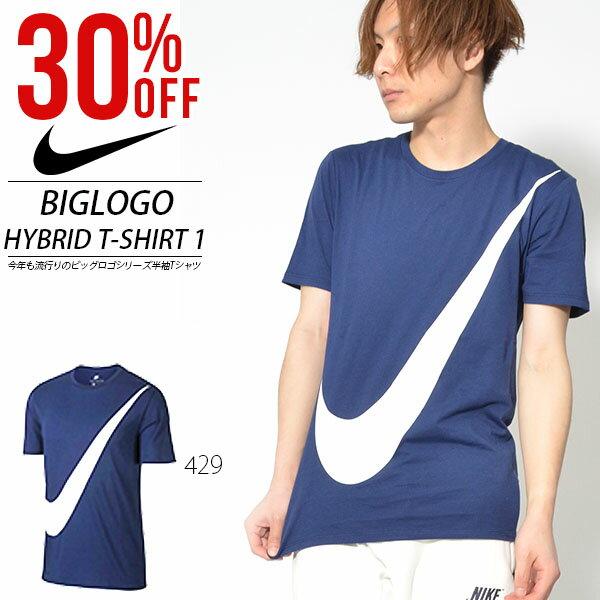 半袖 Tシャツ ナイキ NIKE メンズ ハイブリッド TEE シャツ 1 ビッグロゴ ロゴ プリント トレーニング スポーツウェア 2018春新作 20%OFF