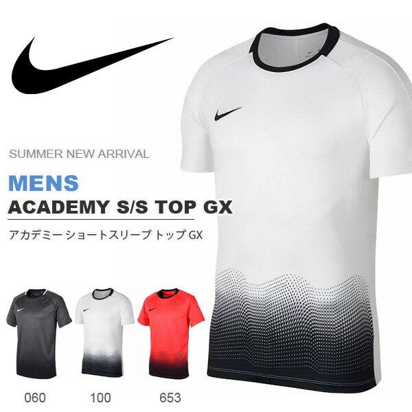 半袖 Tシャツ ナイキ NIKE メンズ ACADEMY S/S トップ GX プラクティスシャツ プラシャツ トレーニングシャツ スポーツウェア サッカー フットサル 2018夏新作 得割20