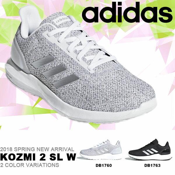 ニット調 ランニングシューズ アディダス adidas レディース コズミ KOZMI 2 SL W スニーカー 初心者 ランニング ジョギング ウォーキング シューズ 靴 ランシュー DB1760 DB1763 2018春新作 得割20