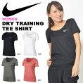 半袖TシャツナイキNIKEレディースドライトレーニングTEEシャツトレーニングシャツスポーツウェアランニングジョギングジムフィットネスヨガ9031132018夏新色25%OFF
