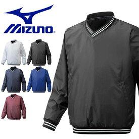 送料無料 ウインドブレーカー ミズノ MIZUNO Vネックジャケット 裏ブレスサーモ メンズ ウィンドブレーカー ナイロン 防寒 野球 ベースボール トレーニング ウェア 練習 部活 クラブ 得割15