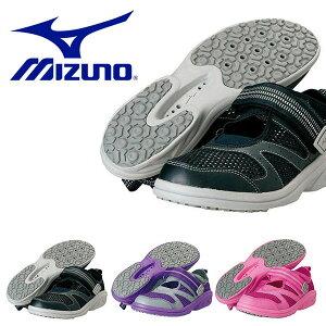 送料無料 アクアウォーキング専用シューズ ミズノ MIZUNO メンズ レディース フィットネスシューズ プール ジム フィットネス 水中ウォーキング アクアウォーキング シューズ 靴