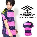 半袖 Tシャツ アンブロ UMBRO COMBO ボーダープラクティスシャツ メンズ サッカー フットボール フットサル スポーツ…