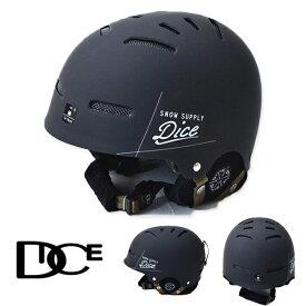 送料無料 ヘルメット DICE ダイス D5 SNOW HELMET メンズ スノボ スノー フリースタイル ヘルメット ギア 日本正規品 紳士 20%off