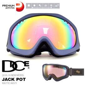 送料無料 スノーゴーグル DICE ダイス JACK POT ジャックポット プレミアムアンチフォグ 偏光 レンズ 日本正規品 ユニセックス スノボ スノー ゴーグル 球面レンズ20%off