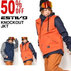 【すぐ使える100円OFFクーポン配布中】 Lサイズのみ 半額!! 送料無料 スノーボードウェア エスティボ ESTIVO EV KNOCKOUT JKT メンズ ジャケット 重ね着風 スノボ スノーボード スノーボードウエア SNOWBOARD WEAR スキー SKI 50%off