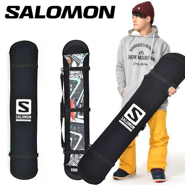 SALOMON サロモン ソールカバー 138cm〜158cm ボードカバー ケース カバー 板 2017-2018冬新作 スノーボード 板収納 SNOWBOARD COVER スノボ スノー 17-18 20%off