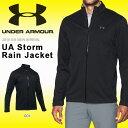 送料無料 防水 防風 レインジャケット アンダーアーマー UNDER ARMOUR UA Storm Rain Jacket メンズ レインウエア 雨具 ゴルフ...