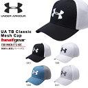 得割30 数量限定 アンダーアーマー UNDER ARMOUR UA TB Classic Mesh Cap メンズ 帽子 キャップ スレッドボーン ヒー…