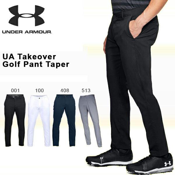 得割30 送料無料 アンダーアーマー UNDER ARMOUR UA Takeover Golf Pant Taper メンズ ゴルフ パンツ ロングパンツ GOLF ウェア 1309546