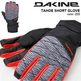 スノーグローブ DAKINE ダカイン レディース TAHOE SHORT GLOVE 手袋 防寒 スノーボード スノボ スキー スノー グローブ 日本正規品 40%off