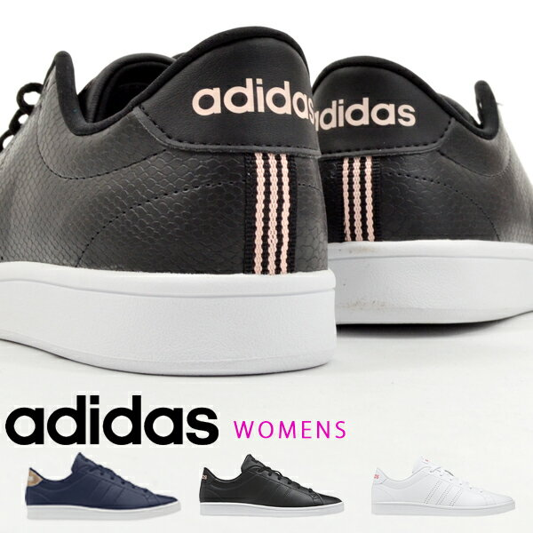 スニーカー アディダス adidas VALCLEAN QT W レディース バルクリーン ローカット カジュアル シューズ 靴 2019夏新色 DB1370 B44667 F97212 F34709 F34710