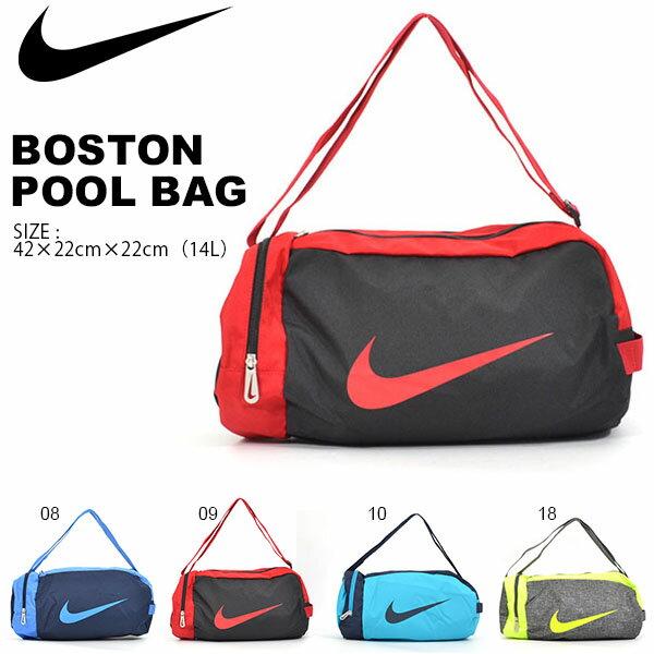 ナイキ NIKE ボストン プールバッグ 14L キッズ ジュニア 子供 ボストンバッグ ショルダーバッグ かばん バッグ 水泳 スイミング プール 学校 スイムバッグ 2019夏新作 得割10 1984803
